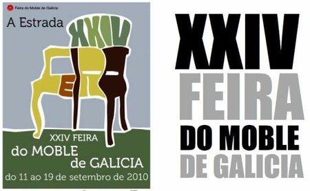 Visita a la XXIV Feria del Mueble de Galicia (I)