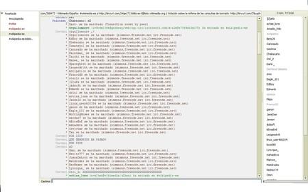 Ocho razones por las que echamos de menos IRC 30 años después de su lanzamiento