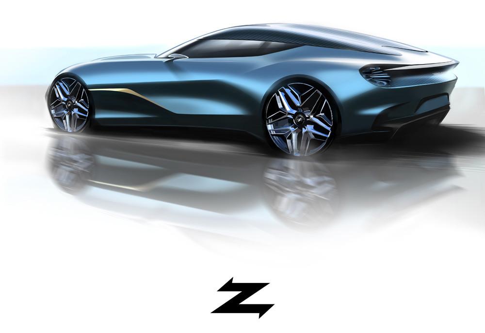 Foto de Aston Martin DBS GT Zagato, teaser (6/7)