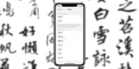 Así podemos personalizar en qué idioma aparecen las apps de nuestro iPhone o iPad