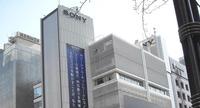 La división nipona de Sony patenta una tecnología que limitaría el uso de discos a una única consola o cuenta