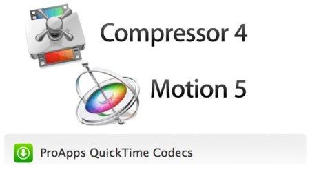 Más actualizaciones: Motion 5.0.1, Compressor 4.0.1 y ProApps Codes 1.0.1