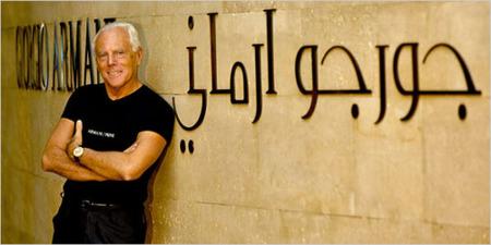 Armani diseñará villas de lujo en Egipto