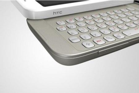 G1_by_HTC_Keyboard.jpg