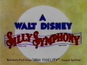 Los tres cerditos y las Silly Symphonies de Disney ganadoras del Oscar