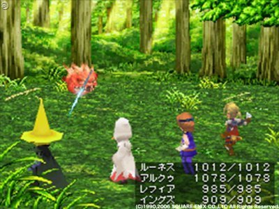 Final Fantasy III DS, más imágenes