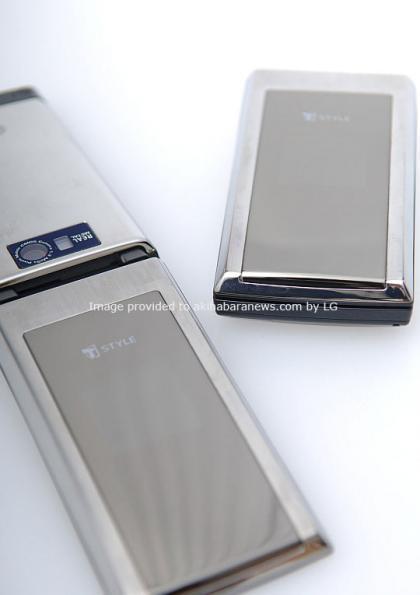 LG SV260