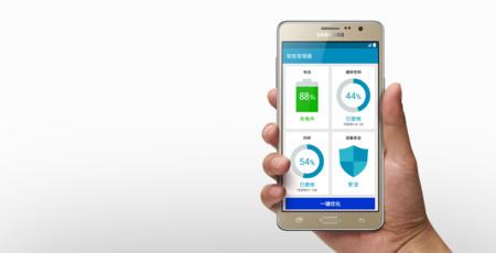 Samsung Galaxy On7 2015