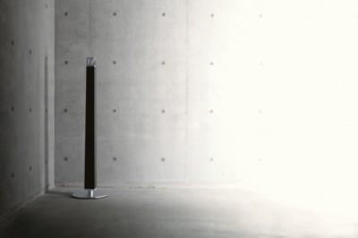 Yamaha Relit une sonido y luz para crear un correcto ambiente musical en casa