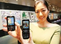Samsung SCH-V850, móvil con GPS incluido