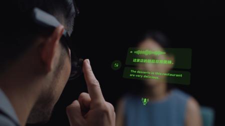 Xiaomi sorprende con unas gafas de realidad aumentada un día antes de la presentación