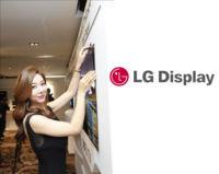LG Display muestra músculo: su último panel OLED tiene un grosor de sólo 0,97mm