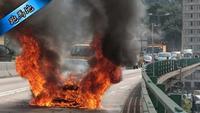 Dolorpasión™: Se incendia Ferrari FF en Hong Kong