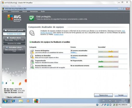 avg-anti-virus-free-edition-VM