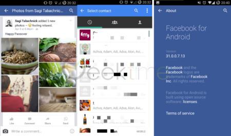 Whatsapp comenzará a integrarse en la aplicación de Facebook dentro de poco