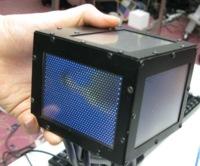 Un cubo para mostrar objetos en tres dimensiones