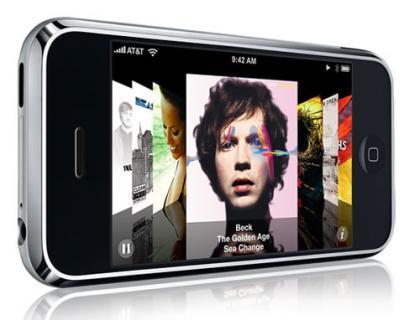 Firmware 2.1 para el iPhone