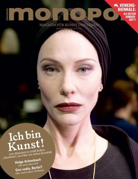 Monopol Magazin: Cate Blanchett