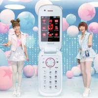 Samsung CorbyF, todo lo kawaii que un teléfono plegable puede ser