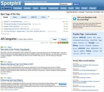 Spotplex, una alternativa al sistema de votos de Digg