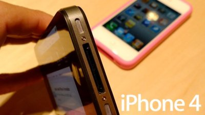 iPhone 4, toma de contacto y primeras impresiones