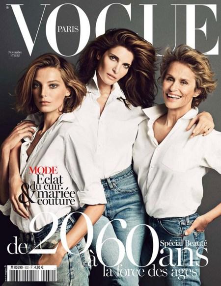 ¡Gracias Vogue París! Por traernos de nuevo a Stephanie Seymour