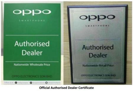 150131 Oppo Genuine Dealer Certificate