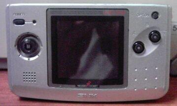 Neo Geo Pocket: especial consolas olvidadas