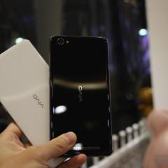 Foto 14 de 14 de la galería vivo-x5-pro-1 en Xataka Android