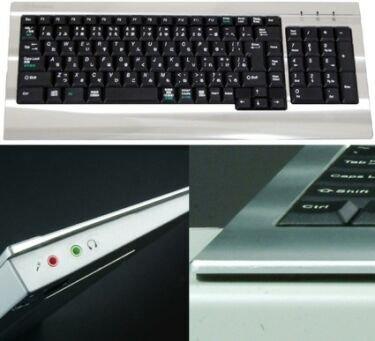 Enermax Crystal, teclado de aluminio