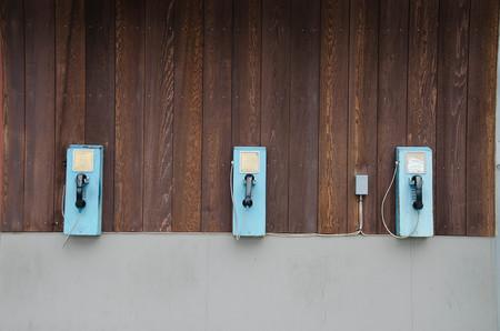 Cabinas De Telefono Aun Hay