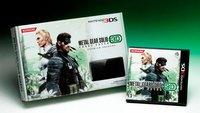 Imágenes de la inalcanzable Nintendo 3DS edición especial 'Metal Gear Solid 3D: Snake Eater'