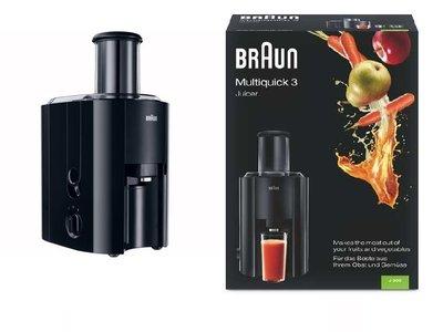 Oferta flash en Amazon: Licuadora Braun J300 Multiquick Juicer rebajada de 83,82 euros a sólo 56,41 euros y envío gratuito