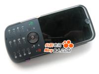 Motorola ZN5, posibles datos