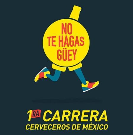 No Te Hagas Guey