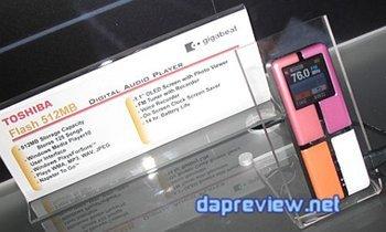 Nuevo Gigabeat Flash de Toshiba directo del CES