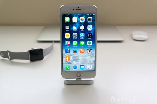 Por qué iOS 10 es un paso de gigante para el usuario