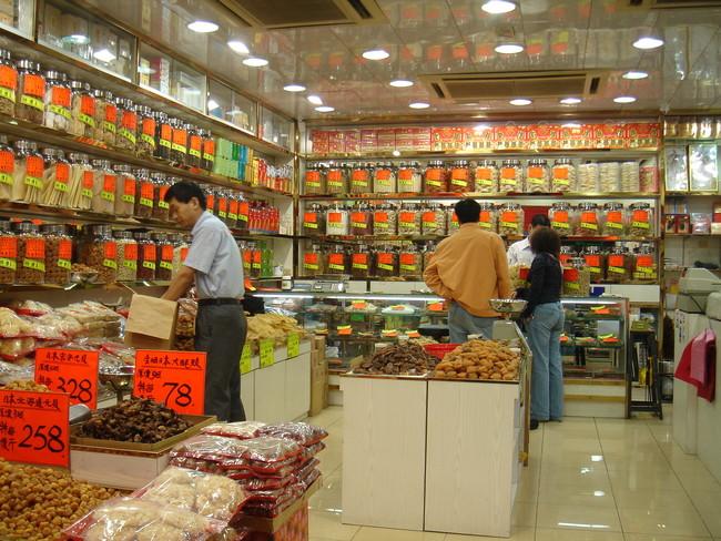 Chinesemedicine Hk