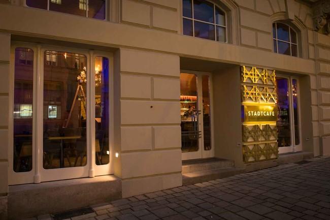 Stadtcafe Kaffeehaus Wien 1 Bezirk Bar Cafe 1010 005calle