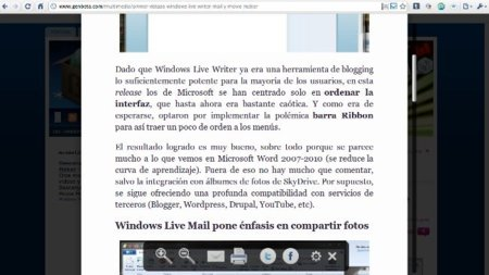iReader: el lector de Safari 5 en Chrome
