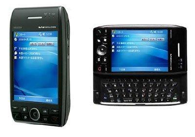 W-ZERO3, teléfono WiFi de Sharp
