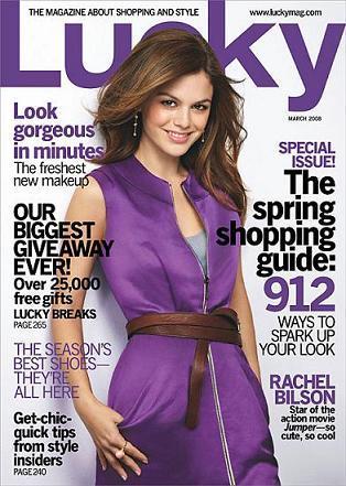 Rachel Bilson portada de Lucky