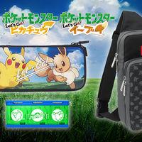 Hori revela un montón de accesorios basados en Pokémon: Let's GO Pikachu y Let's GO Eevee