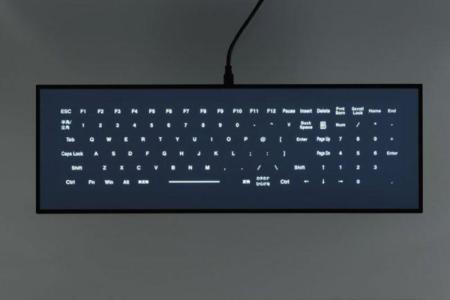 Cool Leaf es un teclado con teclas capacitivas sobre un espejo