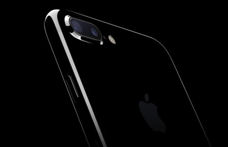 Un nuevo sistema laser 3D vendrá con el iPhone 8 para potenciar la realidad aumentada, según el último informe