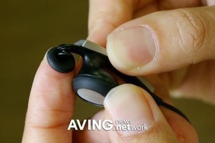 Auriculares que puedes ajustar