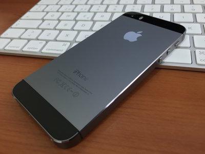 Tener un iPhone no cuesta un riñón: iPhone 5s por 127 euros y envío gratis