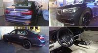 ¡Filtrado! Éste es el nuevo BMW Serie 7 2016