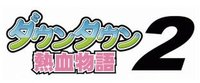 'River City Ransom 2' confirmado para WiiWare