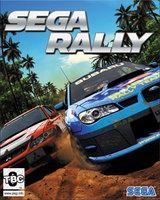 Carátula y fechas de lanzamiento de SEGA Rally